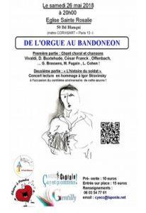 Concert du 26 Mai 2018 – Eglise Sainte Rosalie (Paris 13°)